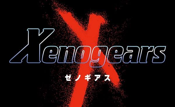 Xenogears-1